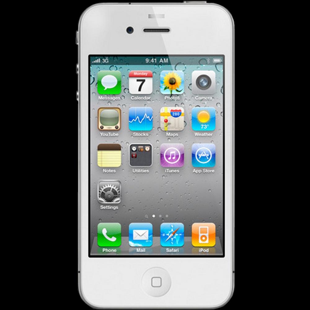canal plus 1 iphone gratis